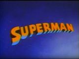 Супермен. 8 серия - Вулкан (Volcano, 1942).