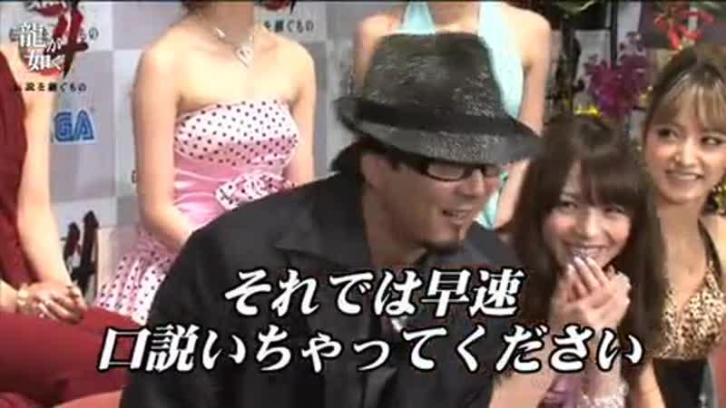 030-2 キャバ嬢勢揃いスペシャル!