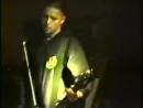 Step Back, Clownsball, B.G. Urban Hostages - Jerry Rubin Club [02. 07.1995]