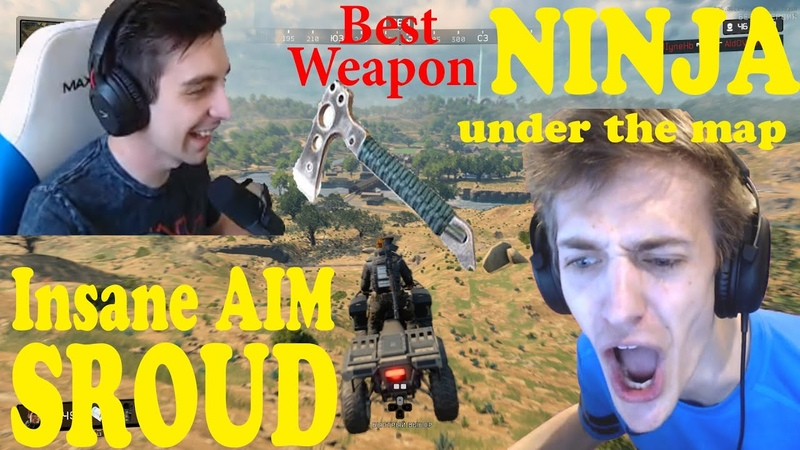 Best, Funny and Fails moments! SHROUD Aiming O_O NINJA Under the ground! Crazy TOMAHAWK!