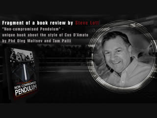 Steve Lott about the book