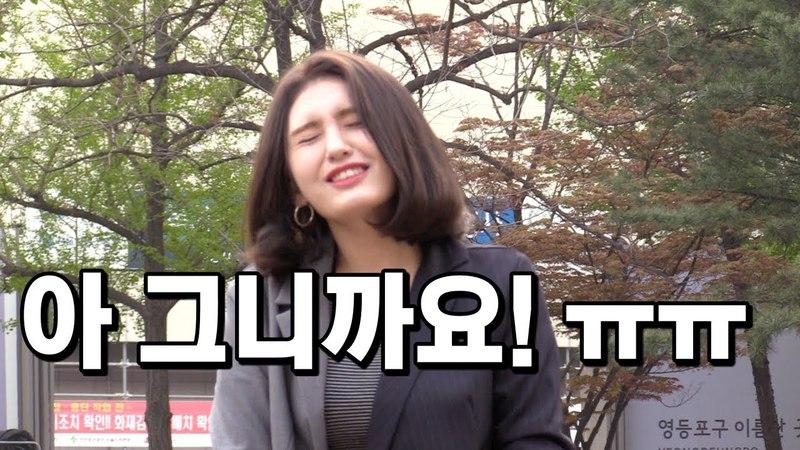 얼굴 보기 힘들어! 오랜만에 출근길 전소미(feat. 에릭남) @ 180420 KBS 출근길