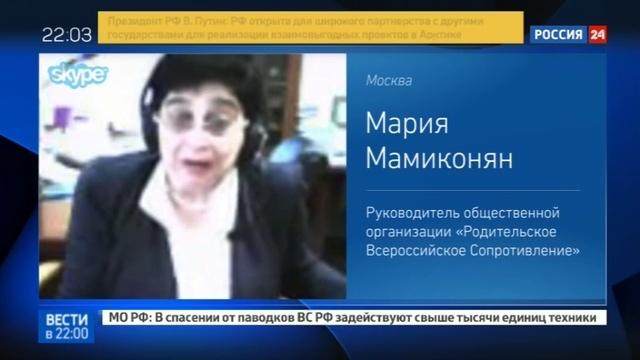Новости на Россия 24 В школах Петербурга вместо курса патриотизма проводят уроки по борьбе с коррупцией