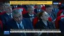Новости на Россия 24 • Инвесторы развернулись к Крайнему Северу
