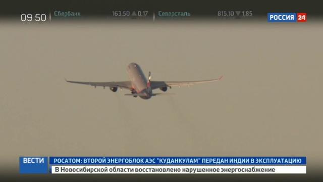 Новости на Россия 24 • Дешевые билеты на Дальний Восток 7400 в один конец