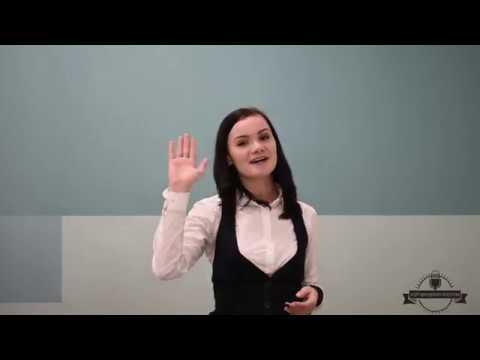 4 нелепых рукопожатия