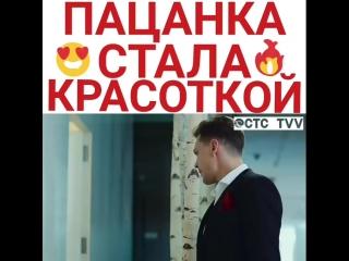 ctc_tvv___BnHbhUClnIK___.mp4