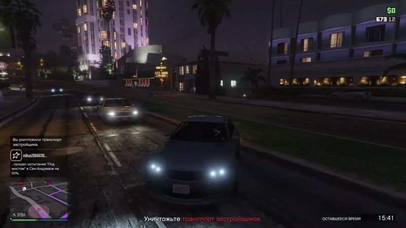 Grand Theft Auto V_20181214155040