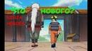 Ninja Heroes Вернулся в игру за бонусами