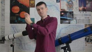 2 1 Как выбрать телескоп?