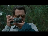 the rum diary | welcome to Puerto Rico