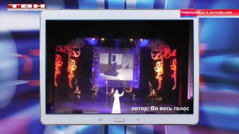 Новокузнецк в YouTube 05.10.-12.10.18 г.