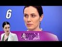 Морозова 2 сезон 6 серия Инкунабула (2018) Детектив @ Русские сериалы