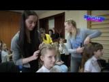 День добрых дел в школе-интернате № 117