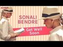 Treatment Ke Dauran Bhi Apne Is Kaam Mein Busy Hain Sonali Bendre   High Grade Cancer