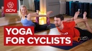 10 Yoga Exercises For Cyclists | Correct Your Yoga Mistakes