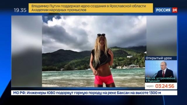 Новости на Россия 24 • Певица устроила развратную фотосессию у памятника жертвам Холокоста