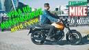 УРАЛ НА МАКСИМАЛКАХ Обзор и тест-драйв мотоцикла Moto Guzzi V7 Stone