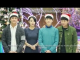 Merry Christmas FY part 2
