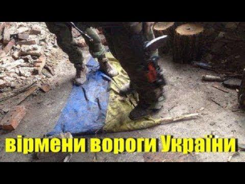 Вірмени вороги української державності.Армяне враги украинской государственности !