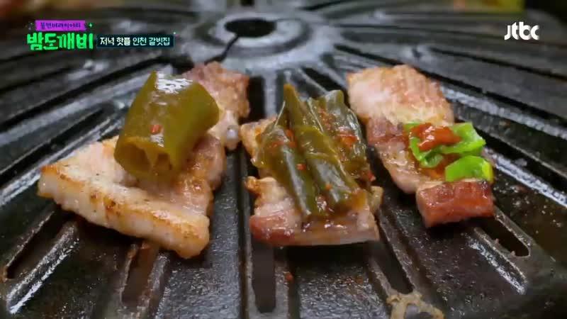 Острый японский рамен со свининой Ночной гоблин 20