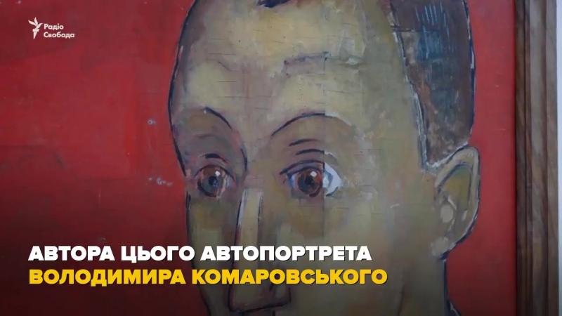 Заборонене мистецтво радянської епохи