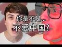 外国人是不是不该讨论中国的事?(问题)