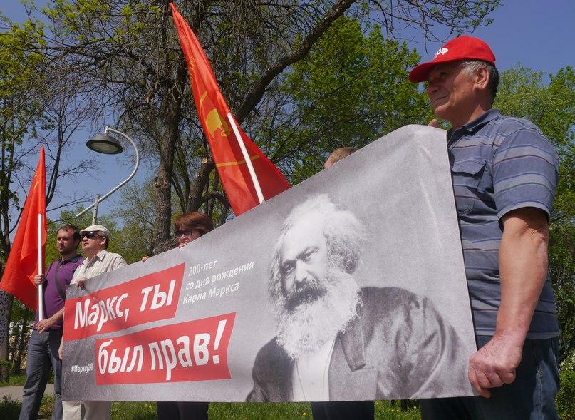 Маркс в Ленинском сквере