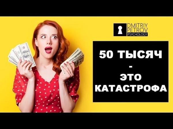 Сколько должен зарабатывать мужчина? 400.000, не меньше! Опрос девушек.