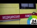 В Москве произошла крупная авария с участием рейсового автобуса МИР 24