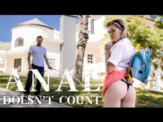 [trailer] Anal Doesn't Count / Chloe Foster.(ArtPorn,Blonde,Natural Tits, Blowjob, Cumshot, Ass)