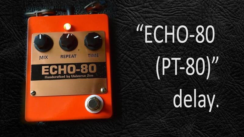 DIY StompBox-2.5 ECHO-80. Сравним с Carbon copy.