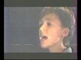 Неоновый мальчик - Рисунок (1990)