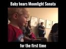 Малыш слушает Бетховена