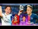 КОМАНДА ГОДА FIFA VS ЛУЗЕРЫ МЕССИ VS НЕЙМАР КТО КРУЧЕ