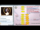 «Вводное занятие для новичков» Альбина Виноградова(1)