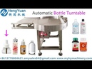 Automatic bottle feeding device turntable liquid mosquito repellent bottle turntable