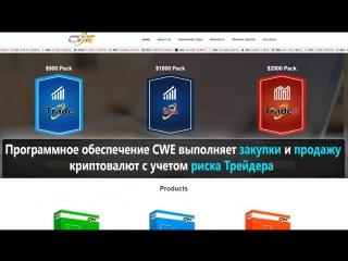 https___office.cryptoworldevolution.trade_files_videos_ru_promotionalvideo1