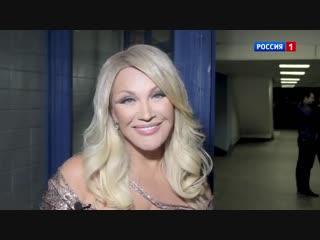 Таисия Повалий о песне