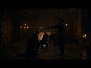 Посвящение Бриенны В Рыцари(Игра Престолов 8 сезон 2 серия)