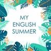 Английский разговорный курс летом! Орг.собрание