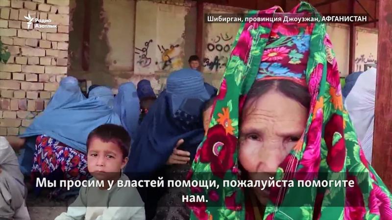 Туркмены Афганистана