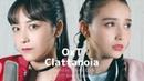 【女性が歌う】OxT / Clattanoia「オーバーロード」op(Covered by コバソロ LILI ゆうり from Chuning Candy)