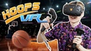 WILD BASKETBALL VR GAME Hoops VR HTC Vive Gameplay