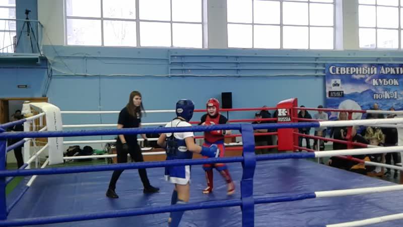 Северный арктический турнир по кикбоксингу 19 01 19