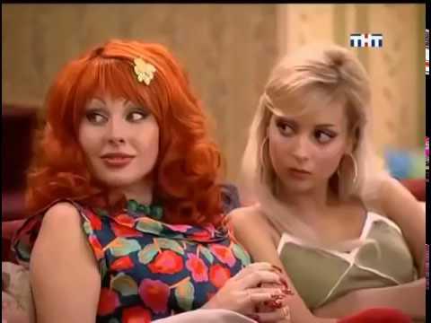Счастливы вместе 1 сезон 56 серия (Сериал Букины)