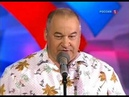 Анекдоты Игорь Маменко