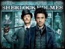 Шерлок Холмс 2009