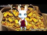 [v-s.mobi]С Днем Рождения! Музыкальное поздравление песня переделка попурри ZOOBE Муз Зайка.mp4