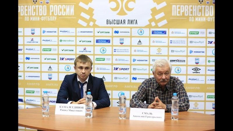 Пресс-конференция матча Оргхим - Волга-Саратов.